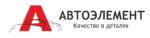 АвтоЭлемент — Магазин автозапчастей в Кропоткине